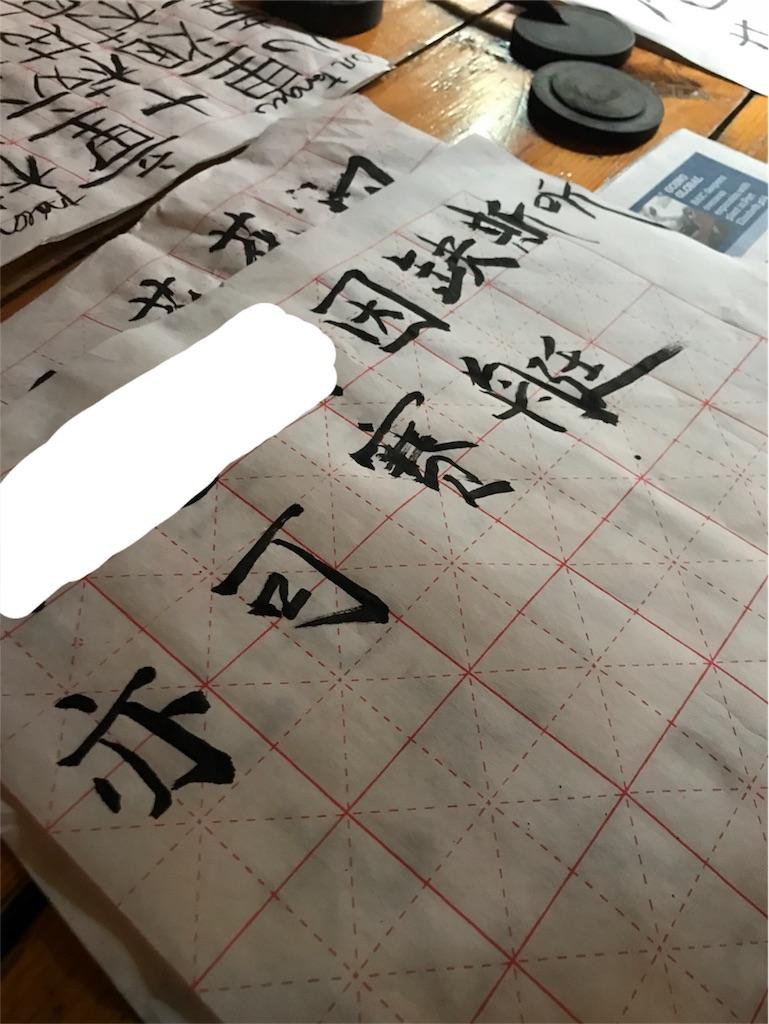 f:id:chunhua1223:20180817234634j:image
