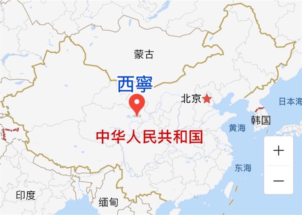 f:id:chunhua1223:20180819224207j:image