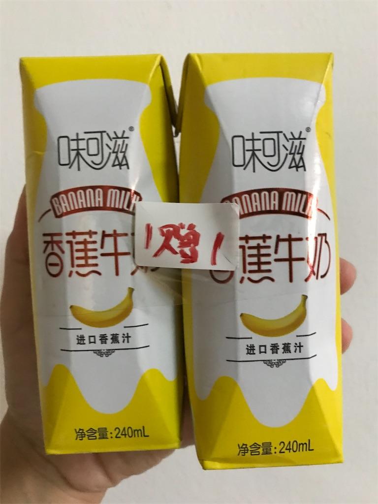 f:id:chunhua1223:20180820015124j:image