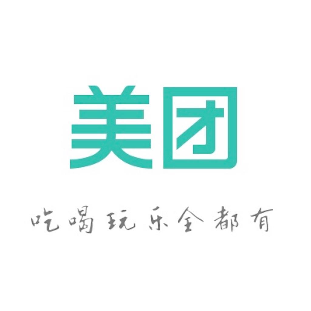f:id:chunhua1223:20180820015639j:image