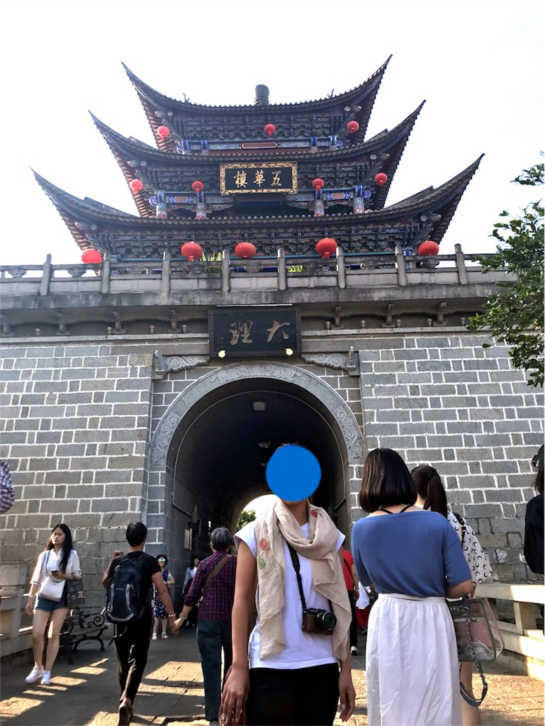 f:id:chunhua1223:20180820195418j:image