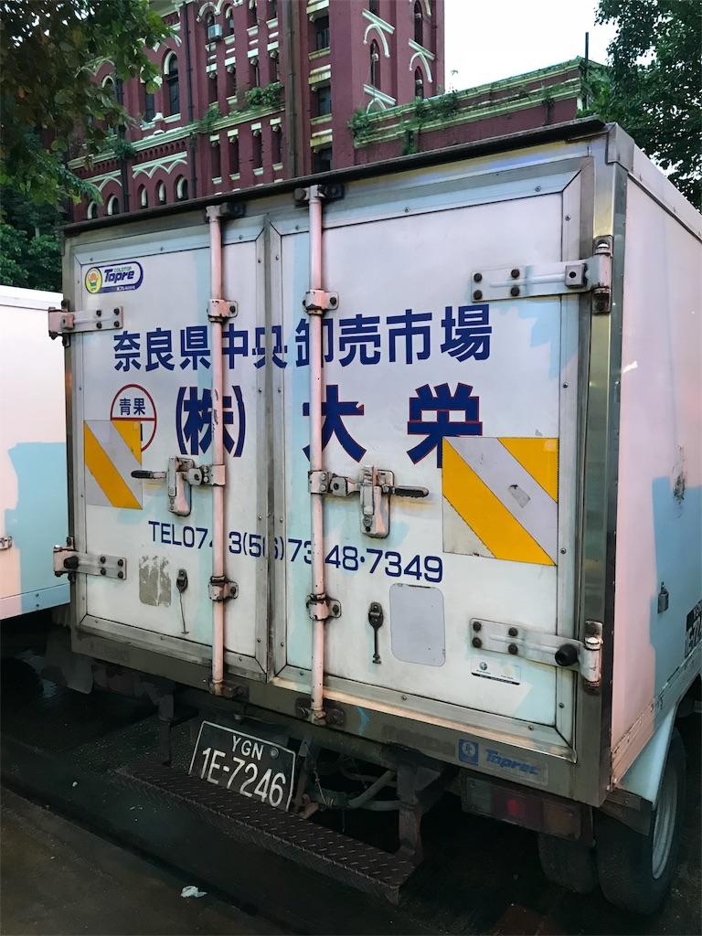 f:id:chunhua1223:20180821135558j:image
