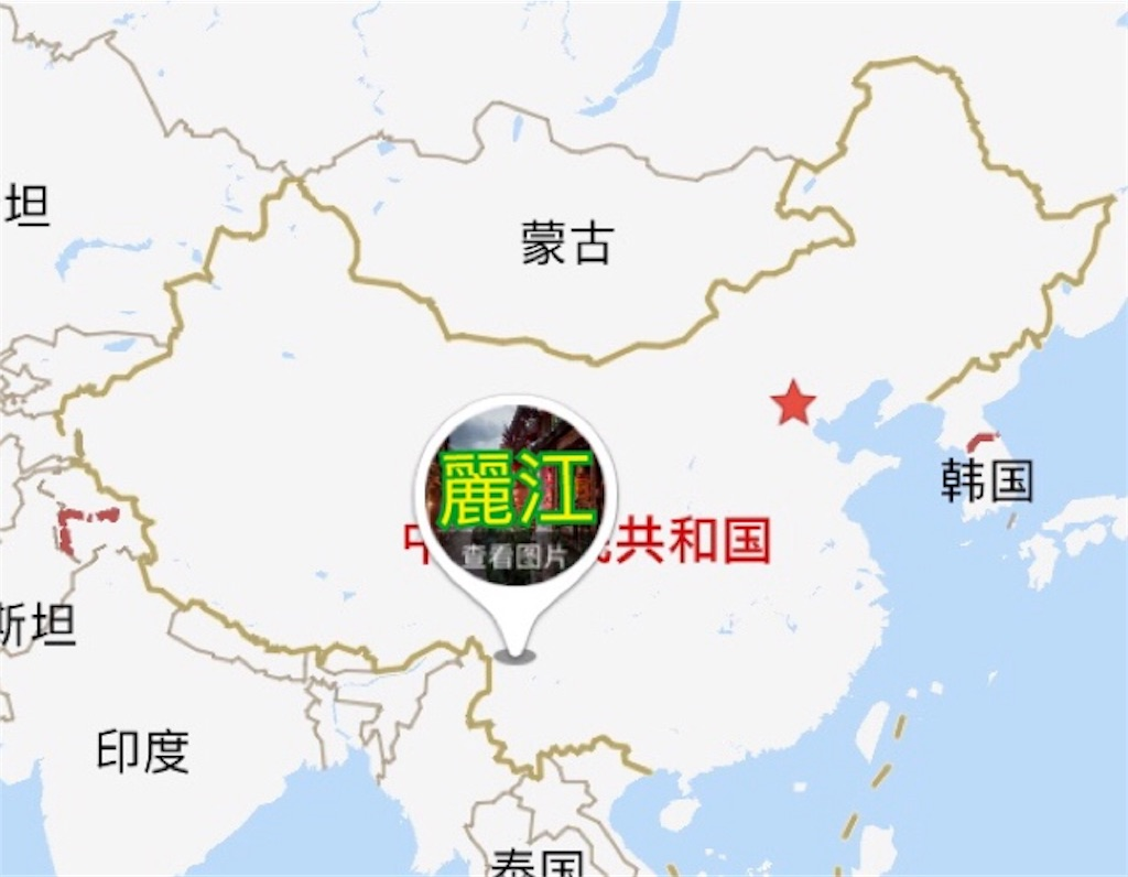 f:id:chunhua1223:20180821211318j:image