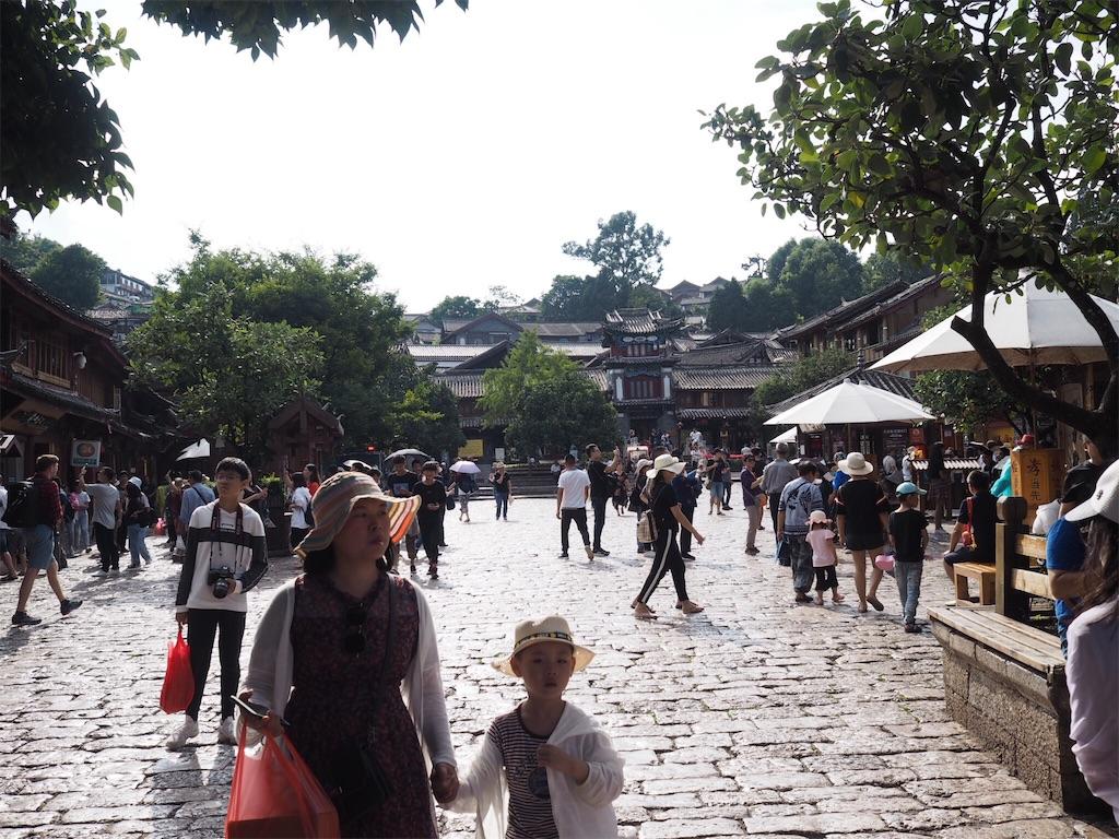 f:id:chunhua1223:20180822145307j:image