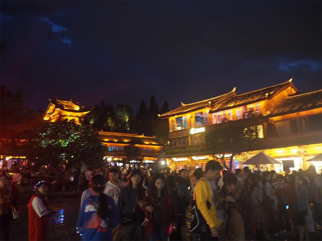 f:id:chunhua1223:20180822145427j:image