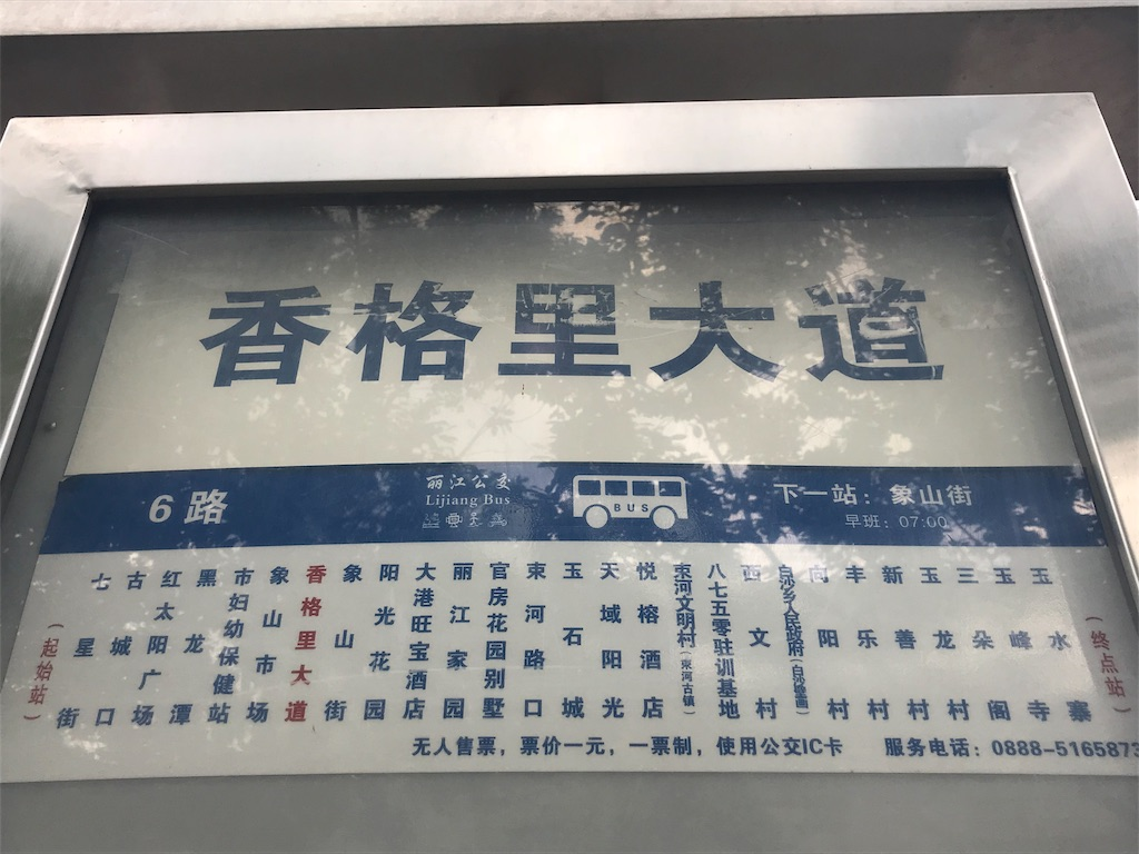 f:id:chunhua1223:20180825220731j:image