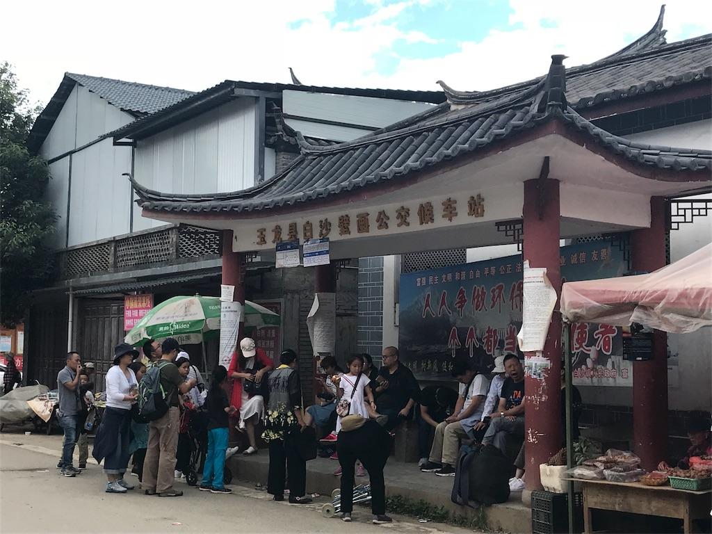 f:id:chunhua1223:20180825220851j:image