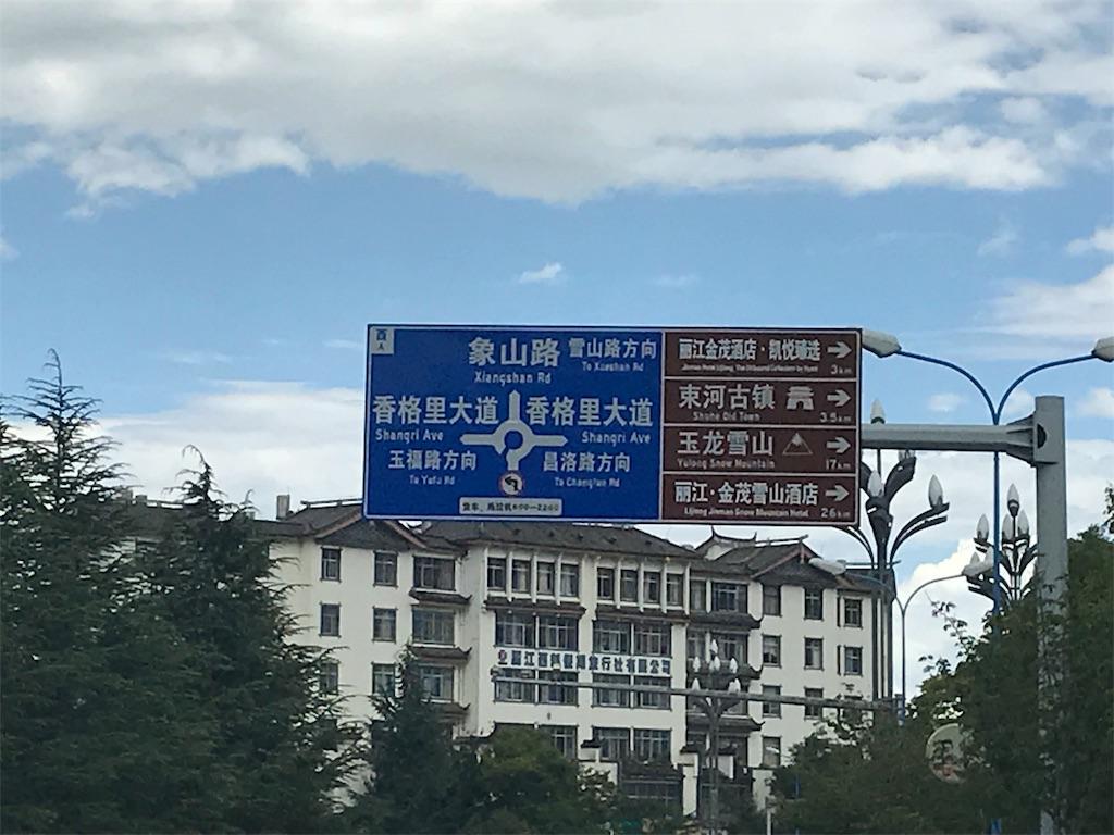 f:id:chunhua1223:20180825221045j:image