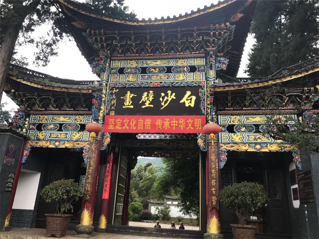 f:id:chunhua1223:20180825221303j:image
