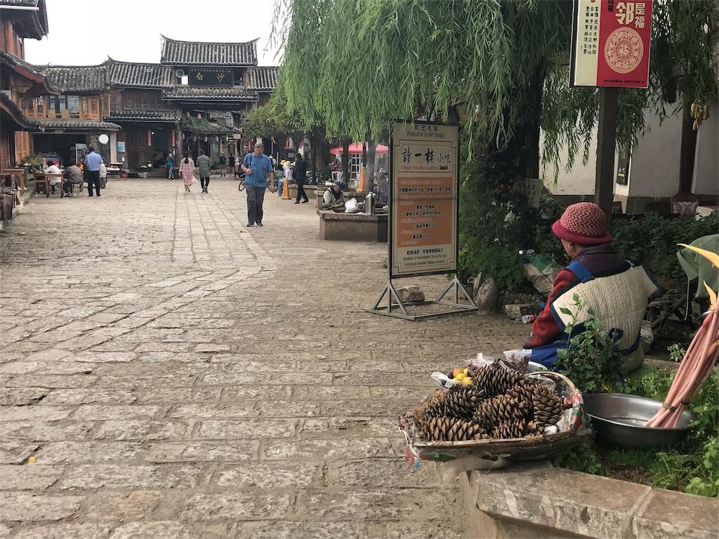f:id:chunhua1223:20180825221320j:image