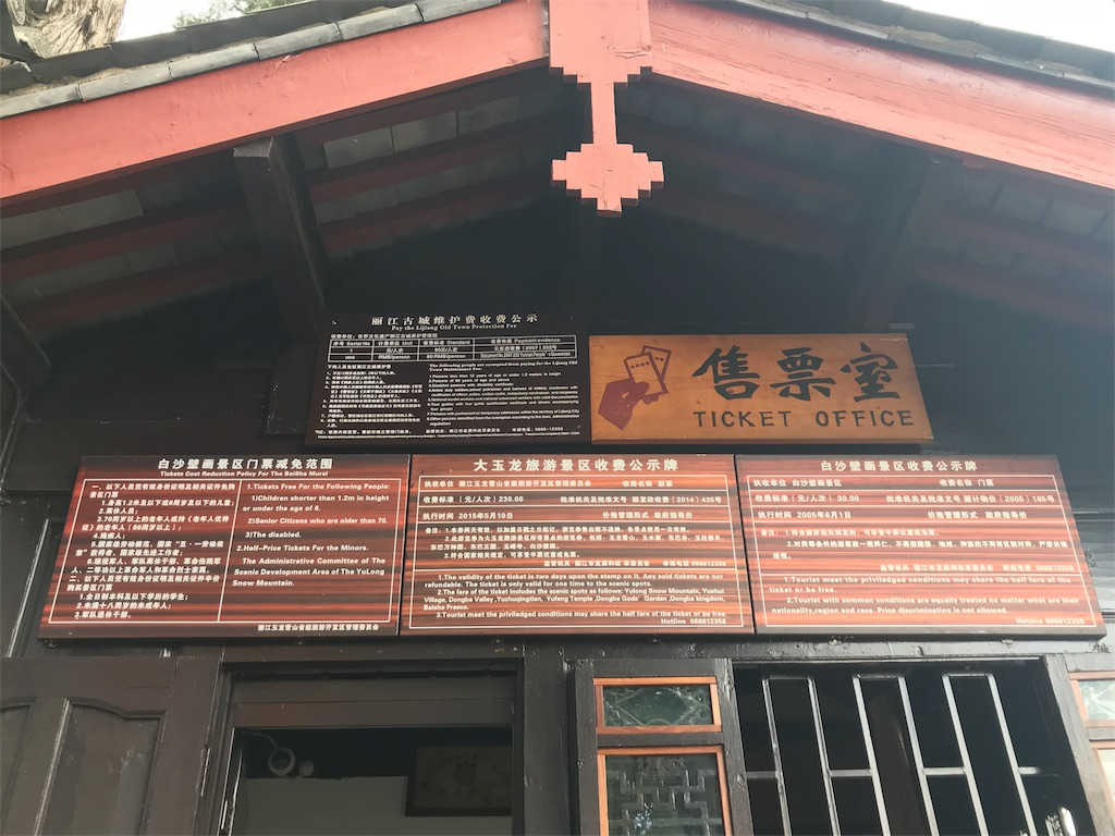 f:id:chunhua1223:20180825221331j:image