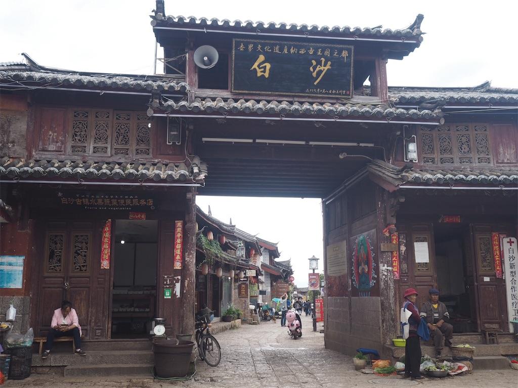 f:id:chunhua1223:20180825221523j:image