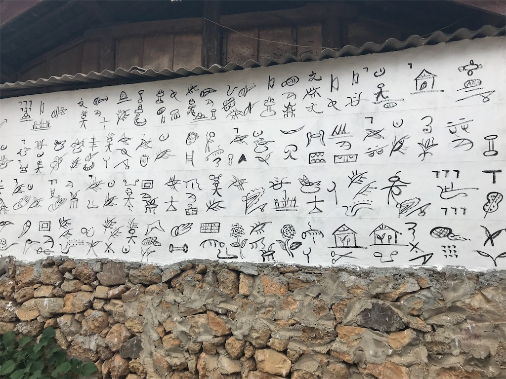 f:id:chunhua1223:20180825222523j:image