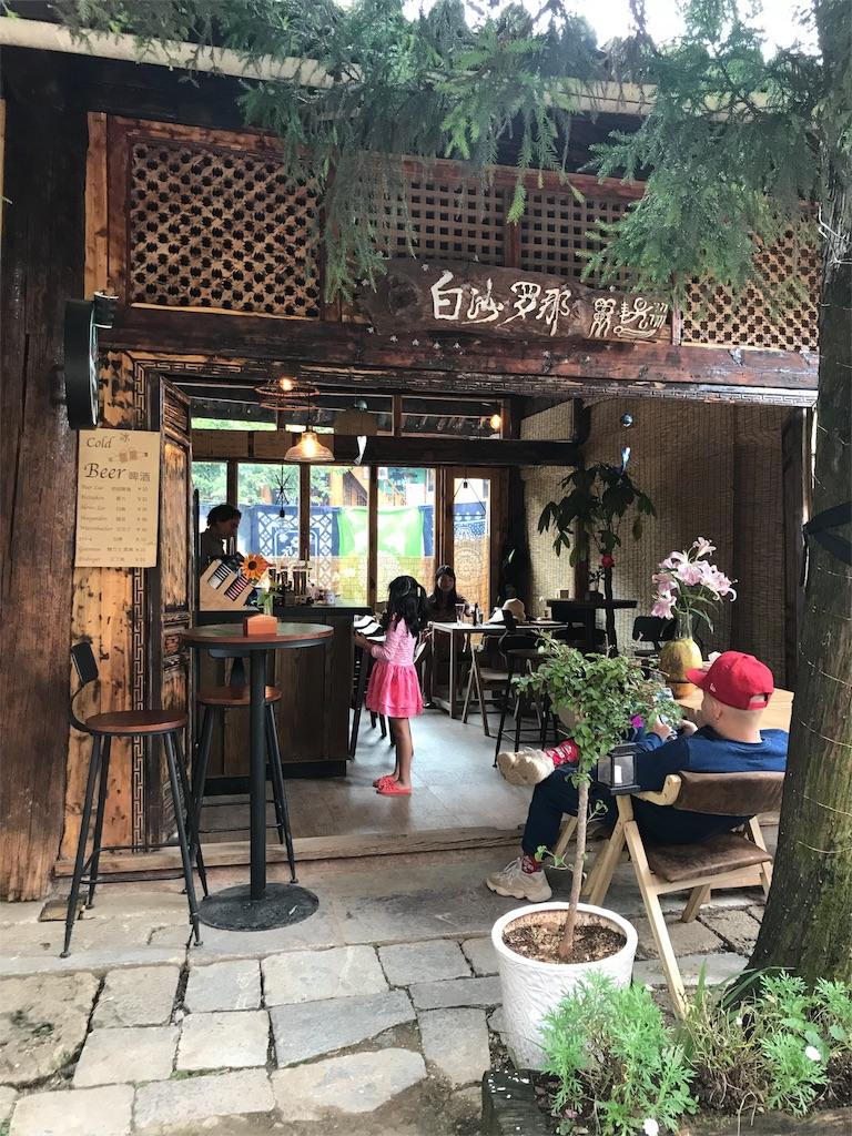f:id:chunhua1223:20180825222527j:image