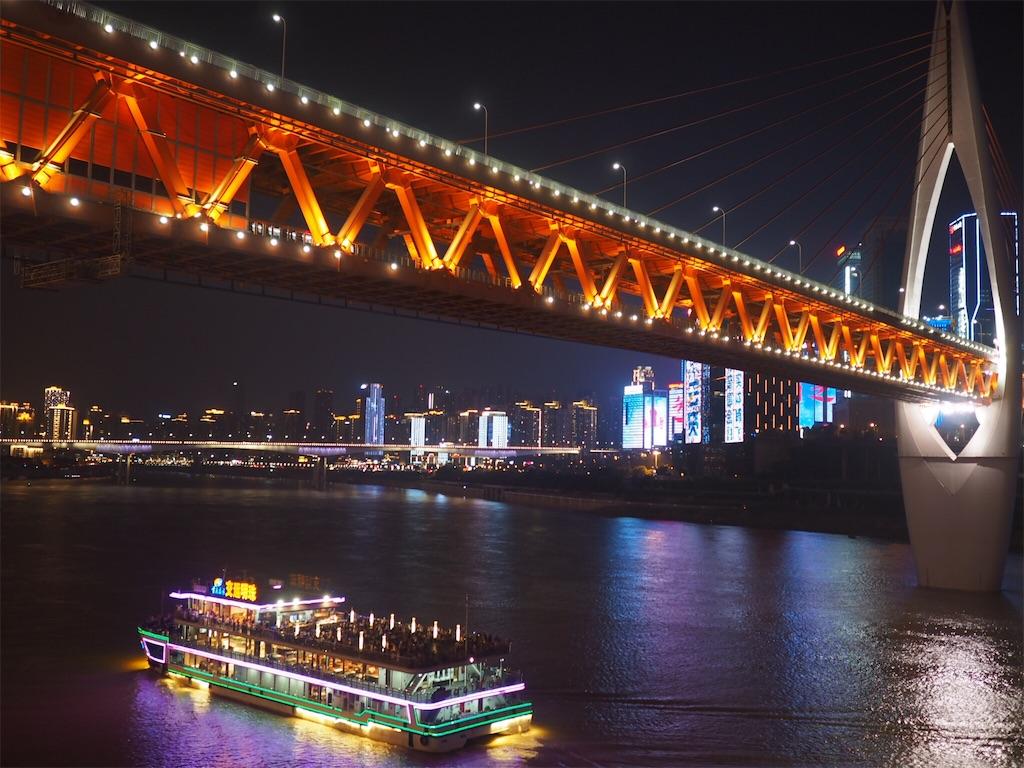 f:id:chunhua1223:20180902001314j:image