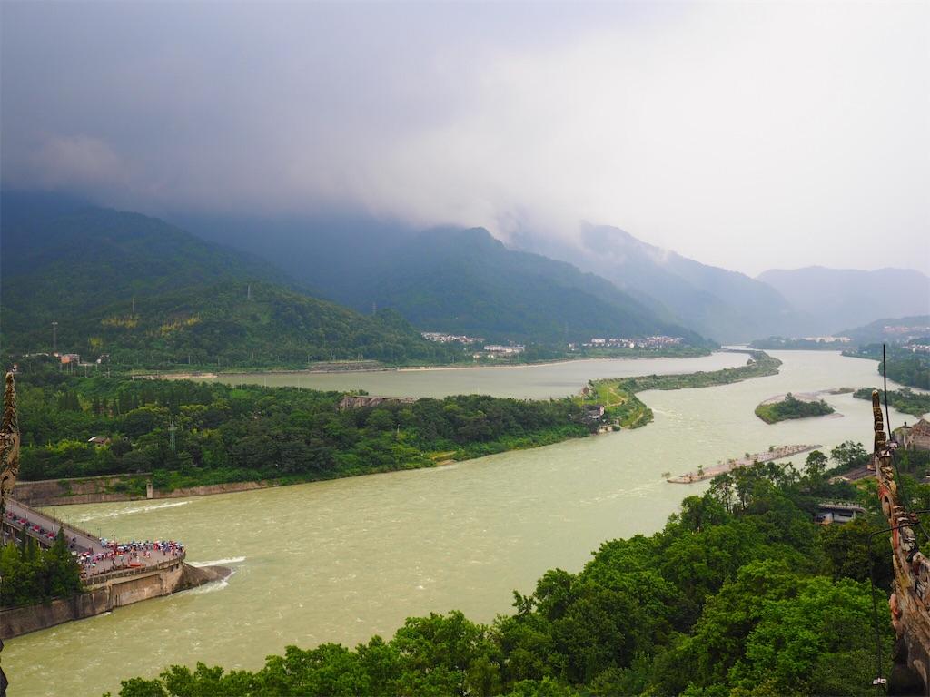 f:id:chunhua1223:20180902001449j:image