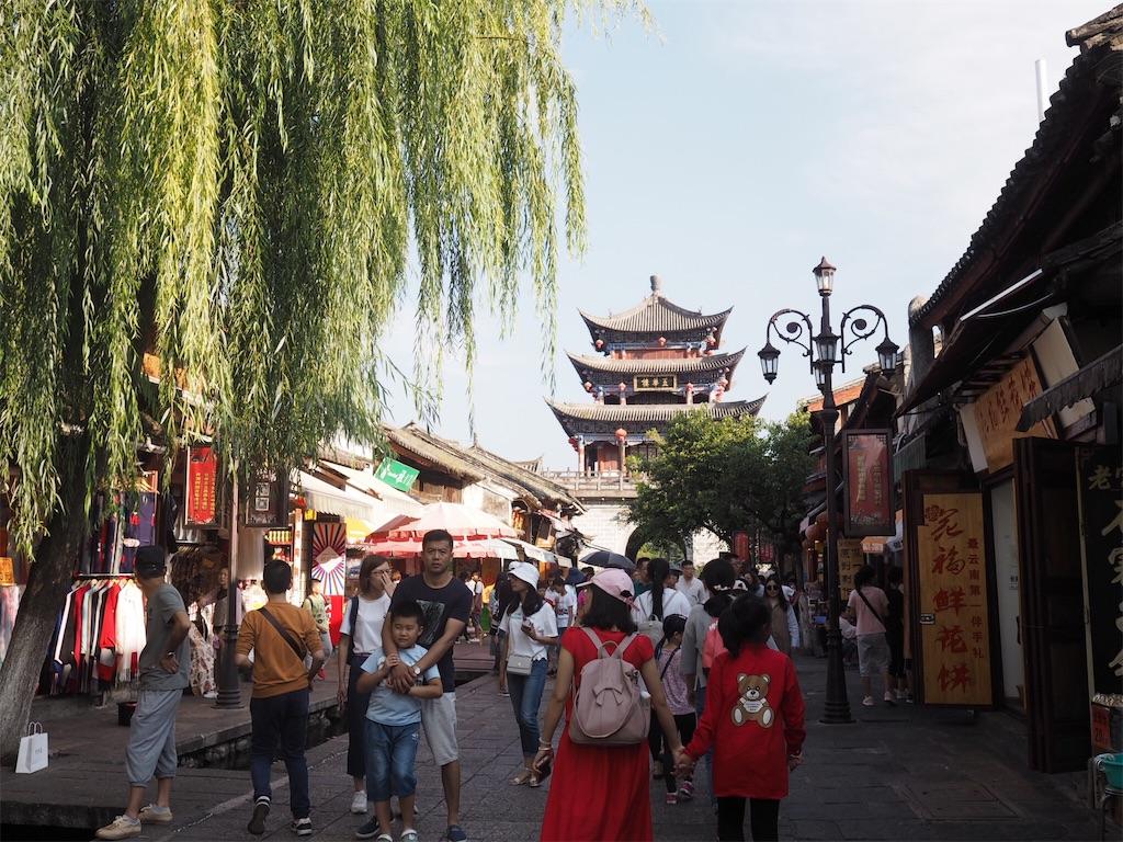 f:id:chunhua1223:20180902002743j:image