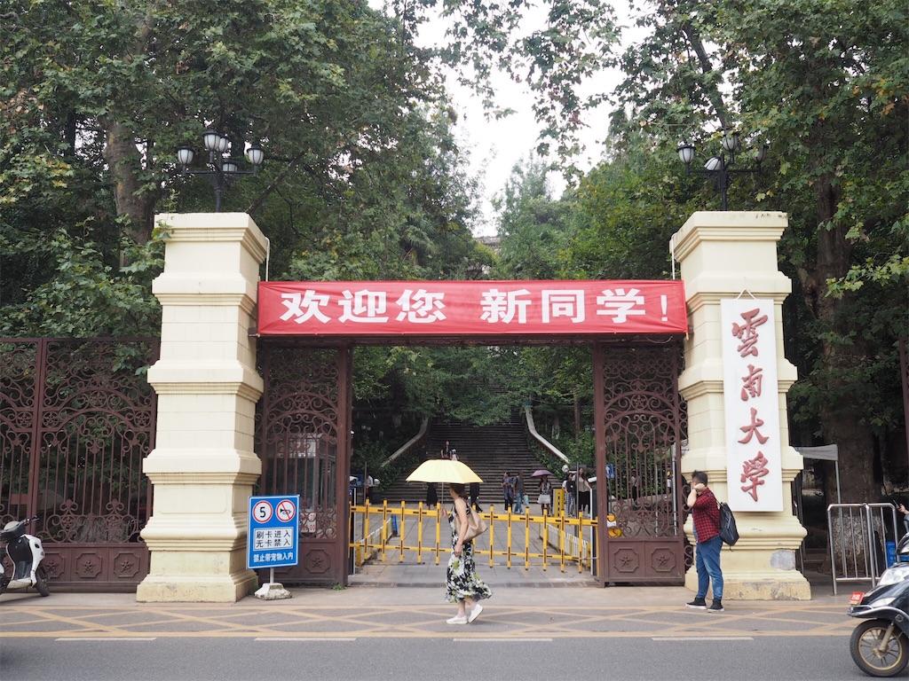 f:id:chunhua1223:20180902003109j:image