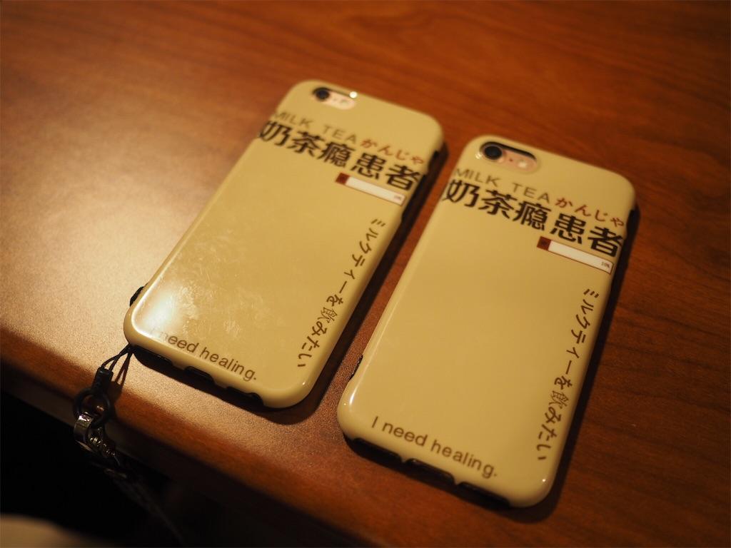 f:id:chunhua1223:20180905135134j:image