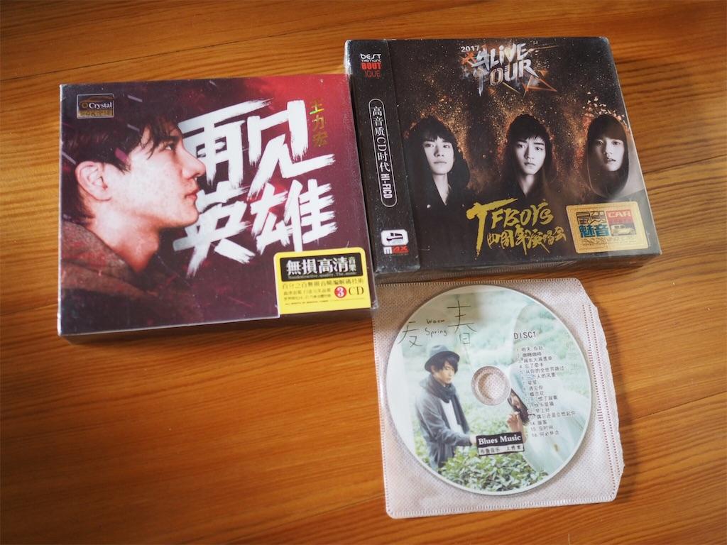 f:id:chunhua1223:20180905135301j:image