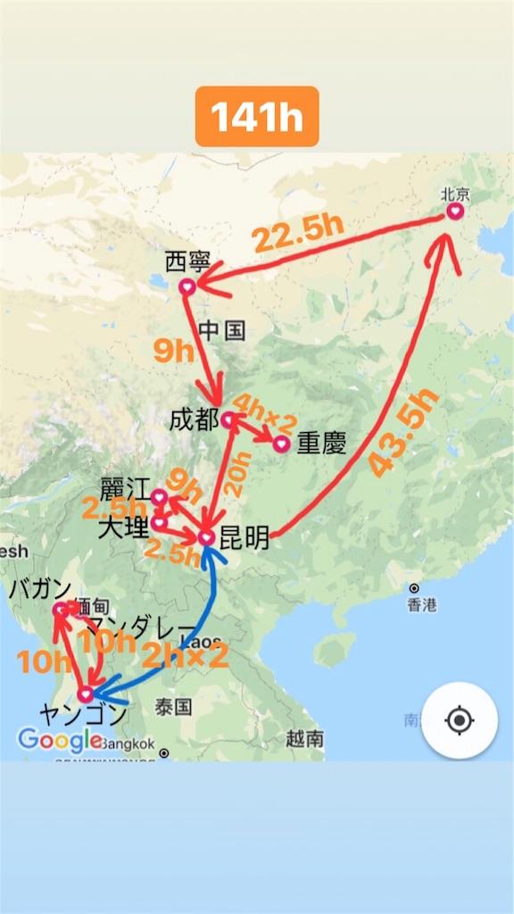 f:id:chunhua1223:20180907230025j:image