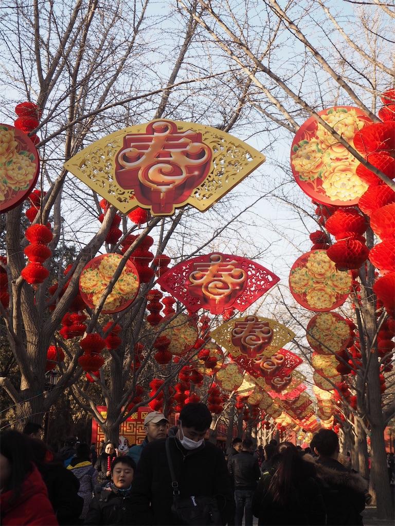f:id:chunhua1223:20180908204132j:image