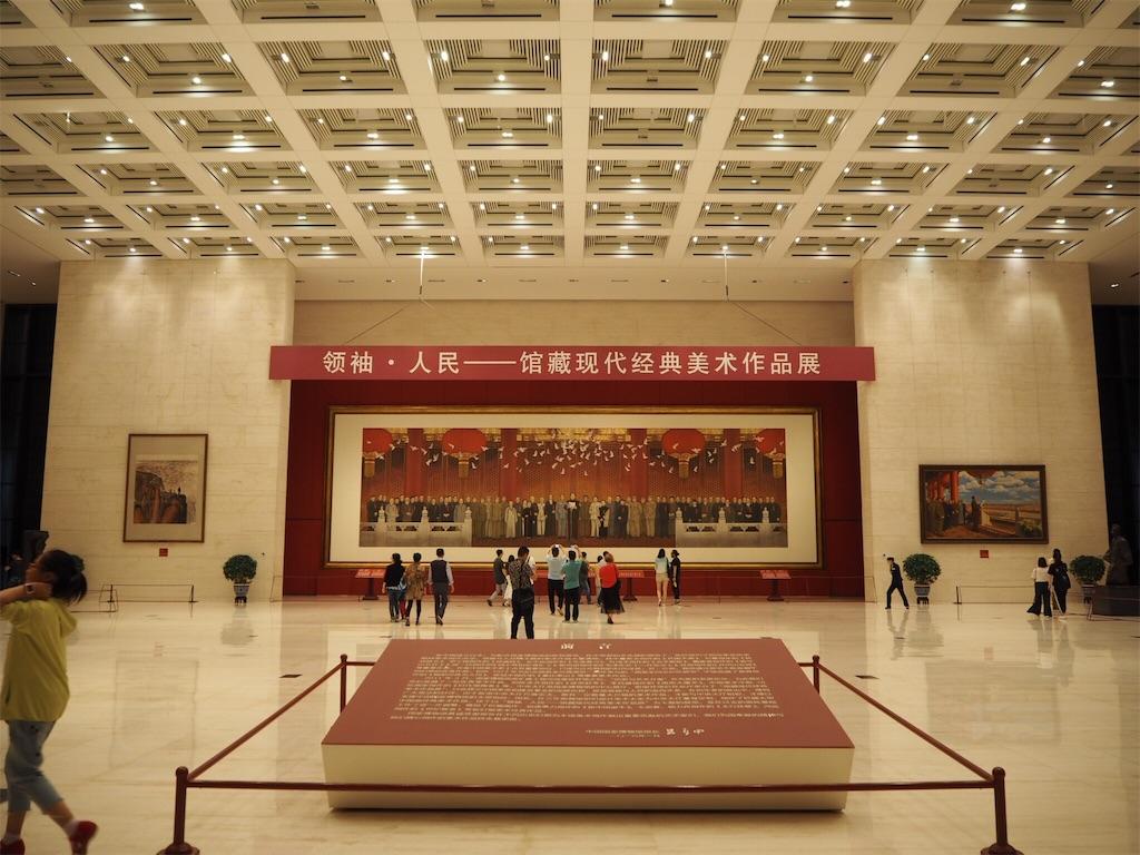 f:id:chunhua1223:20180908205302j:image
