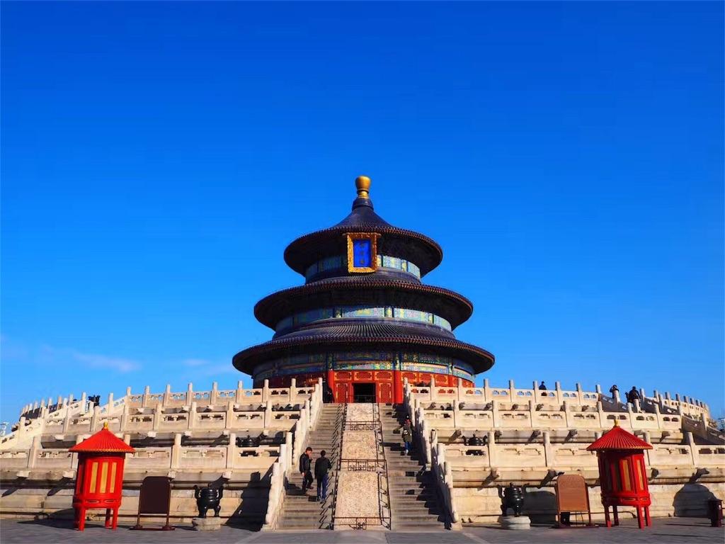 f:id:chunhua1223:20180908205501j:image