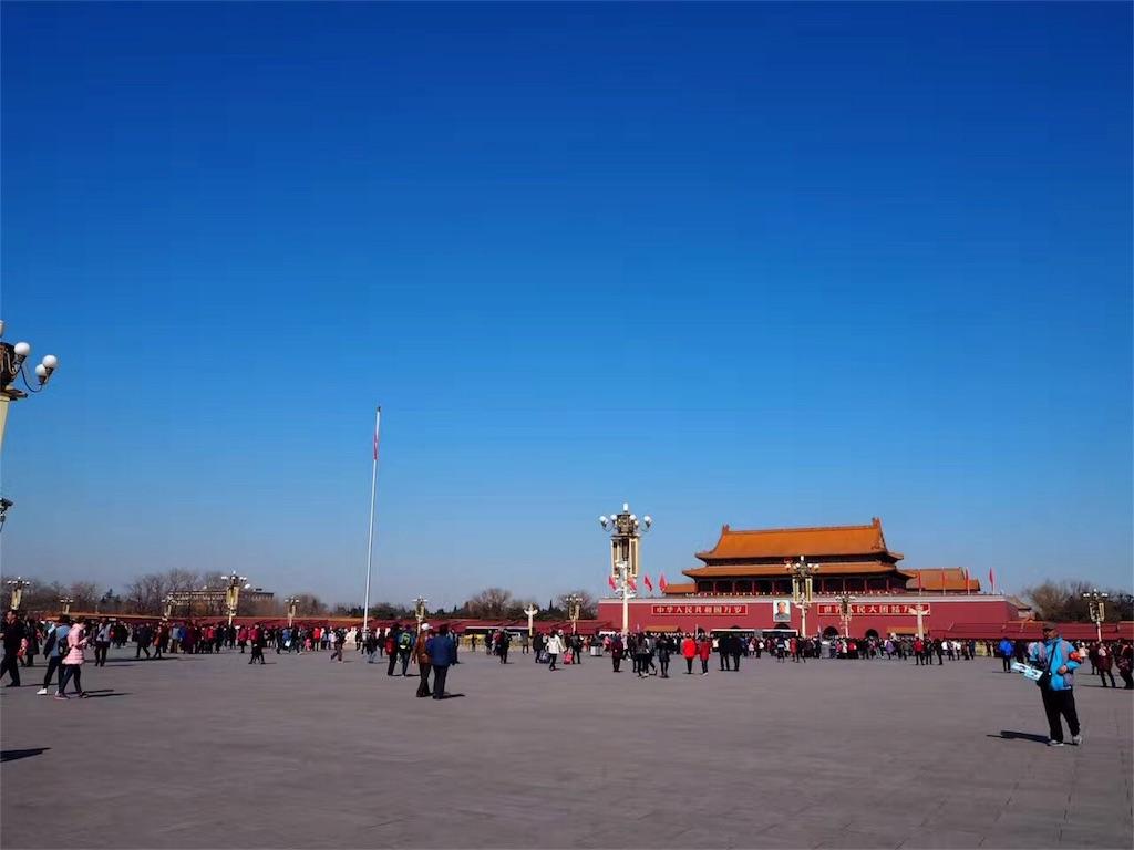 f:id:chunhua1223:20180908205923j:image
