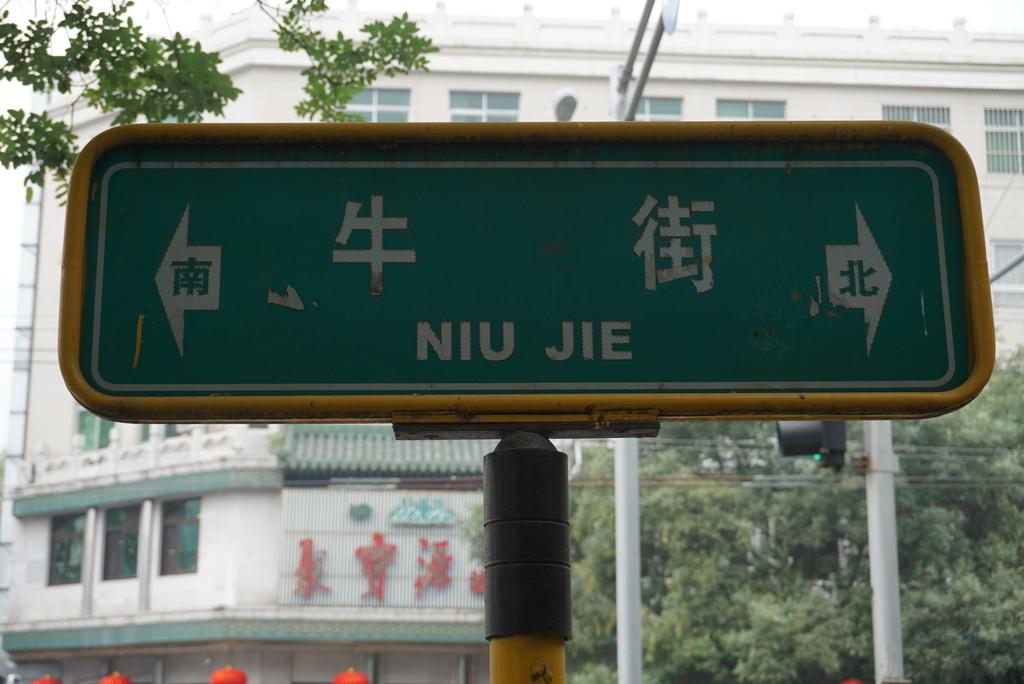 f:id:chunhua1223:20180908220545j:plain