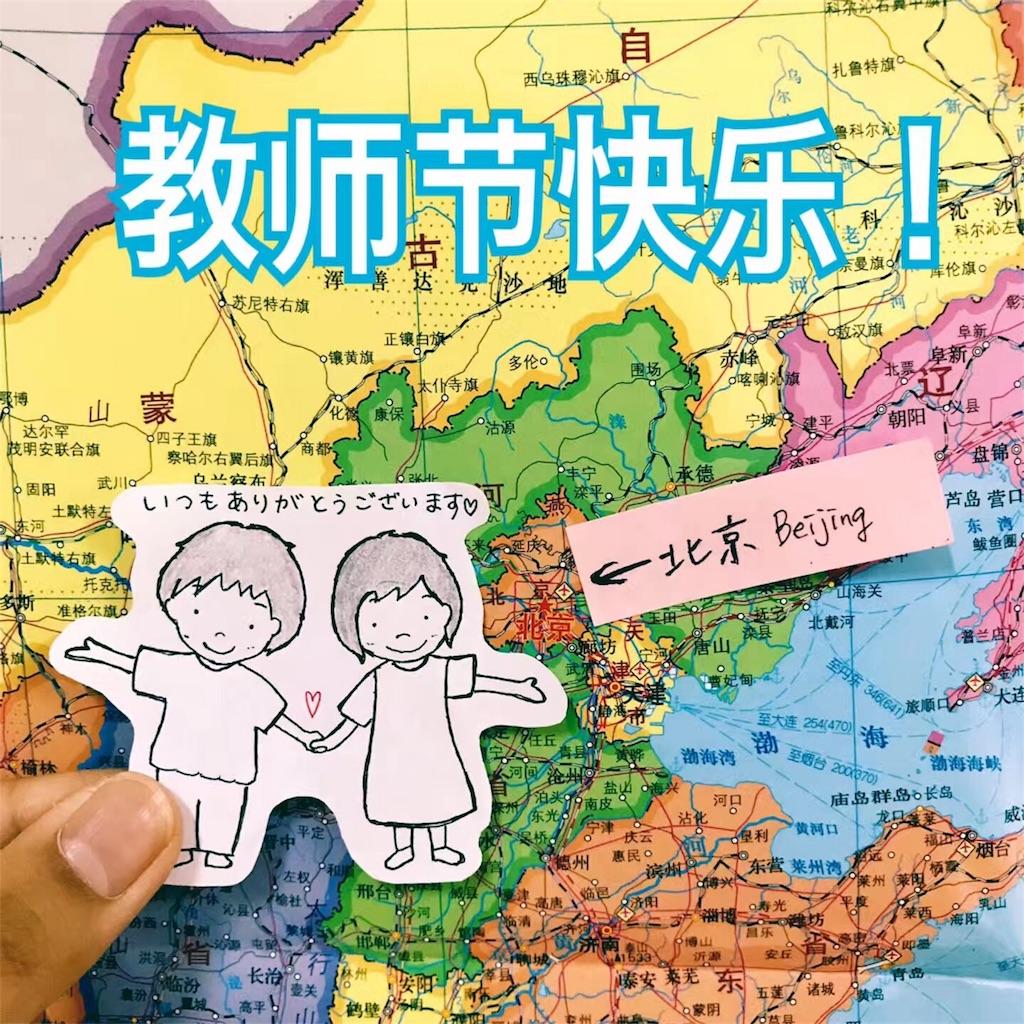 f:id:chunhua1223:20180910001959j:image
