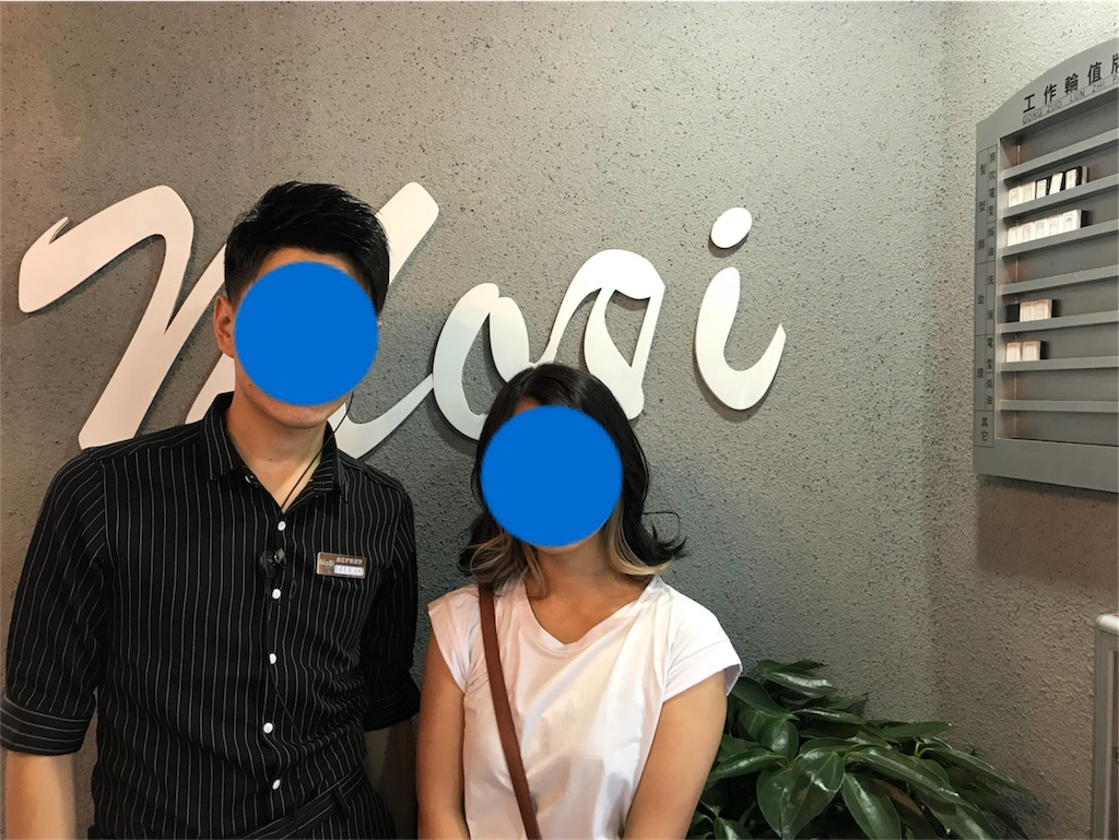 f:id:chunhua1223:20180911234202j:image