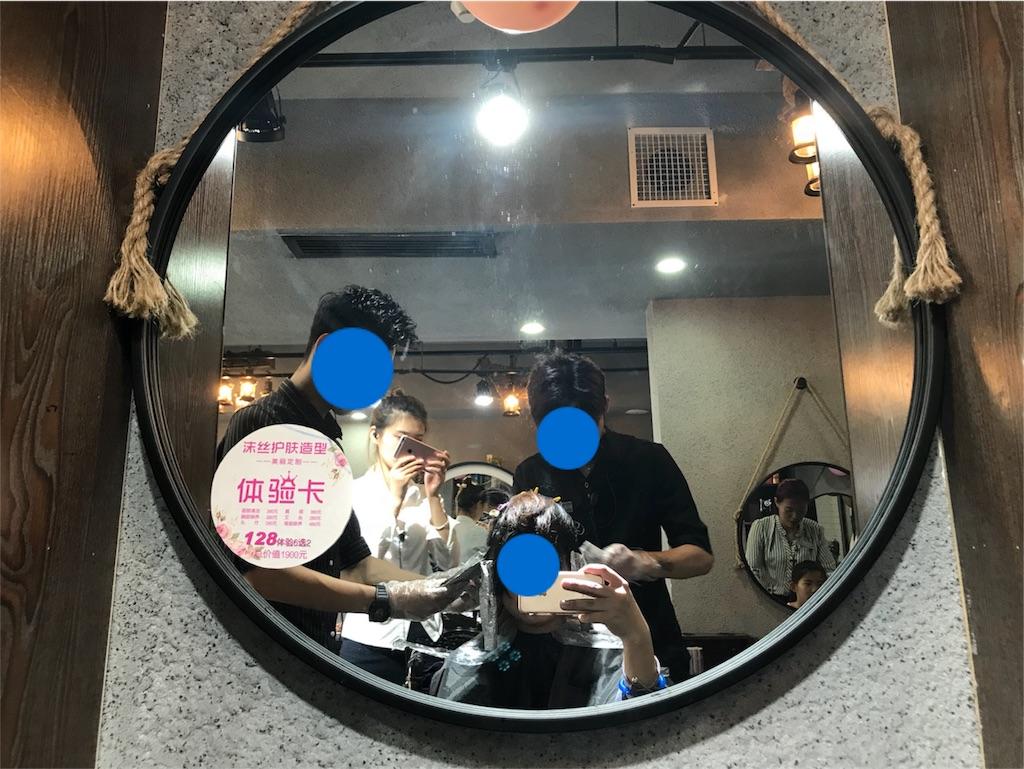 f:id:chunhua1223:20180911234611j:image