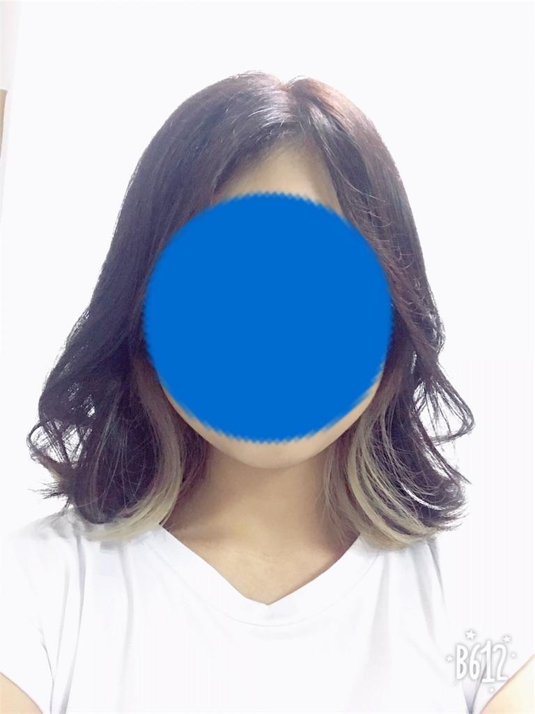 f:id:chunhua1223:20180911234621j:image