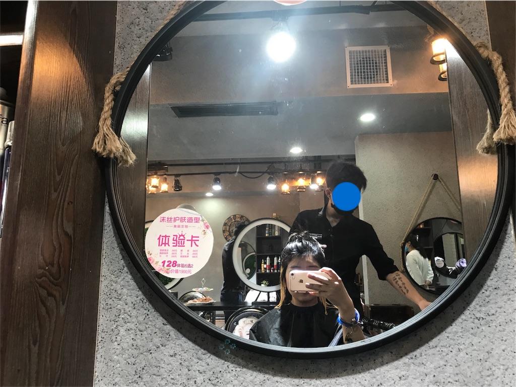 f:id:chunhua1223:20180911235213j:image