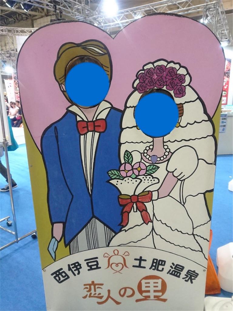 f:id:chunhua1223:20180924071633j:image