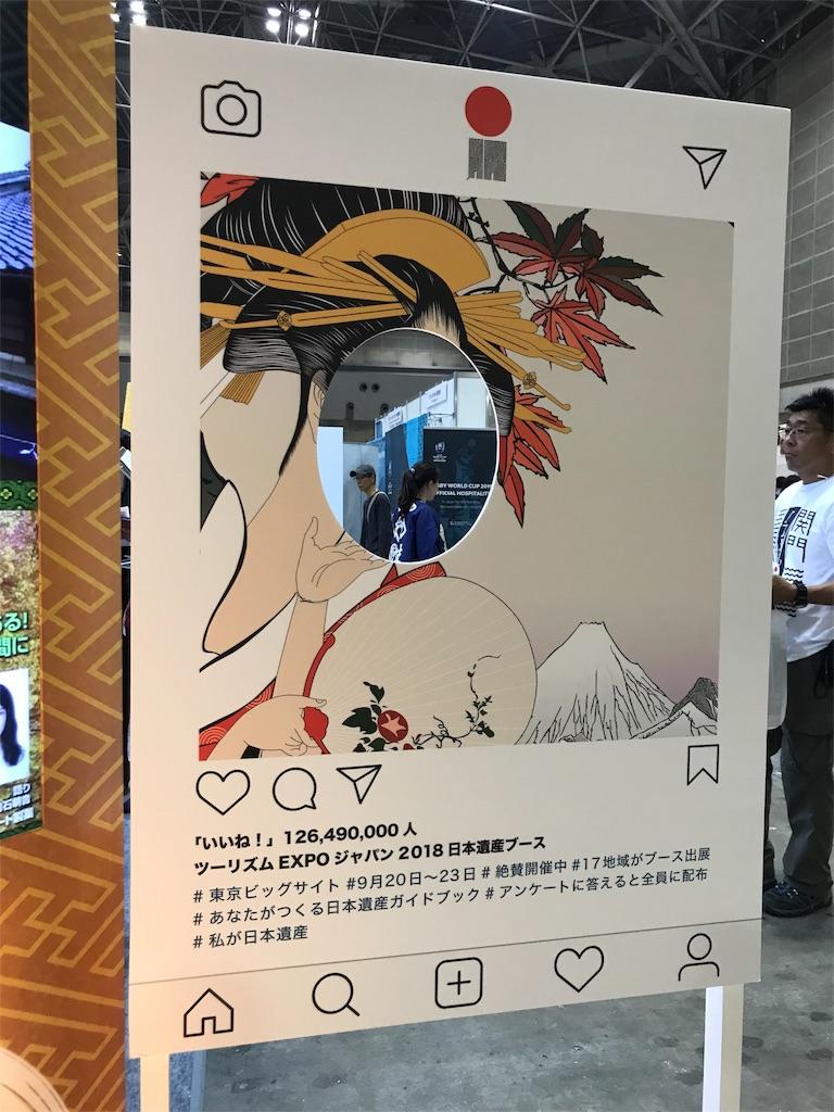 f:id:chunhua1223:20180924071645j:image