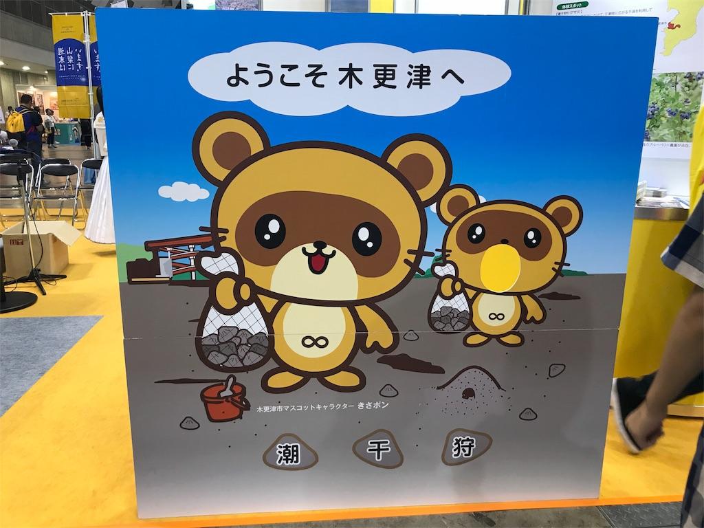 f:id:chunhua1223:20180924071656j:image