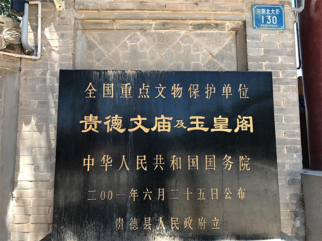 f:id:chunhua1223:20180929102420j:image