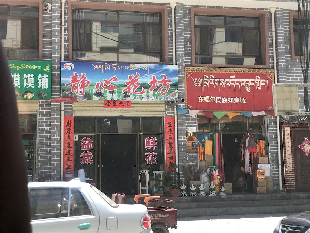 f:id:chunhua1223:20180929102444j:image