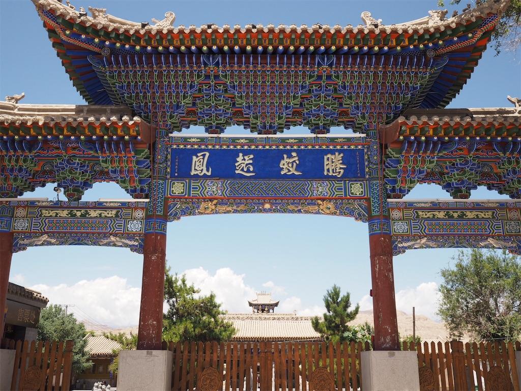 f:id:chunhua1223:20180929102457j:image