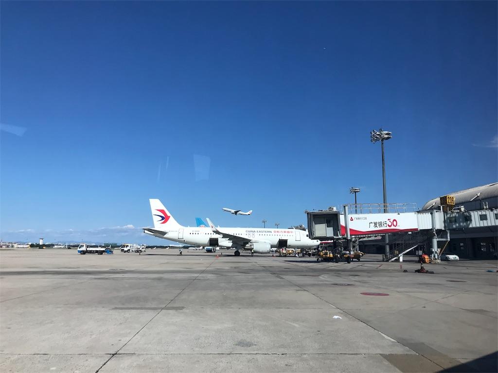 f:id:chunhua1223:20181011231625j:image