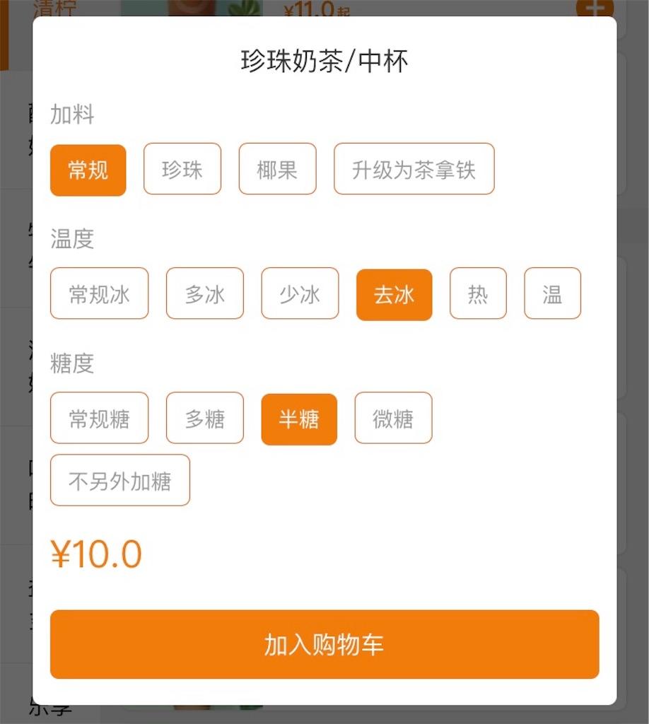 f:id:chunhua1223:20181013141750j:image