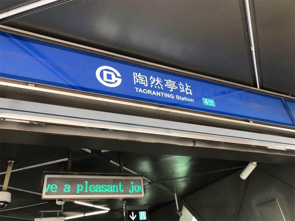 f:id:chunhua1223:20181015163649j:image