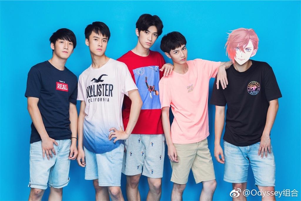 f:id:chunhua1223:20181015212714j:image