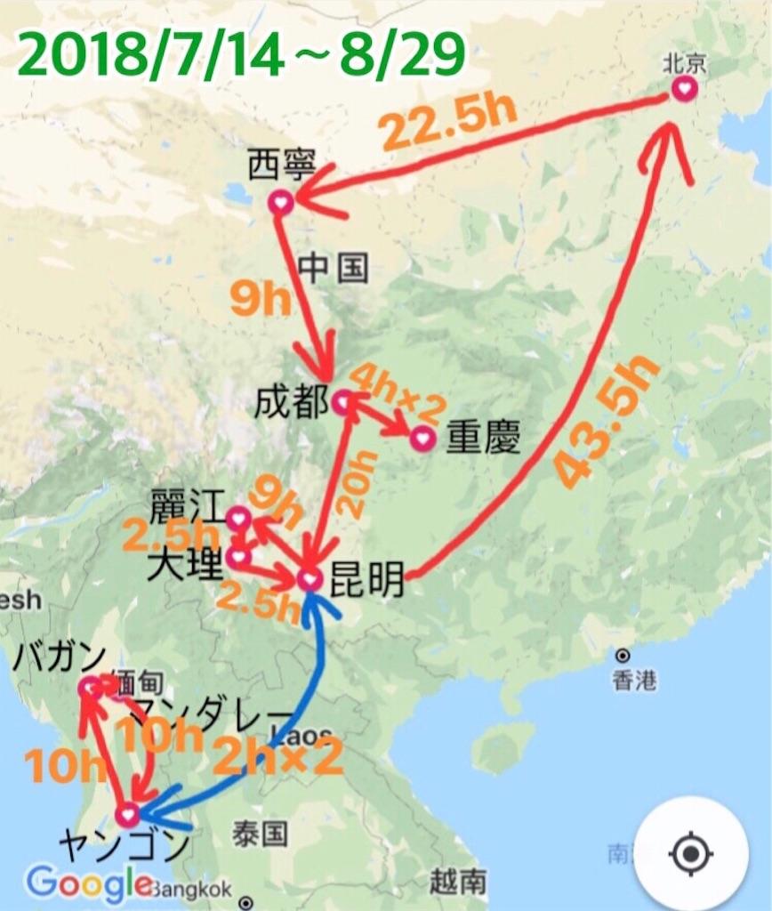 f:id:chunhua1223:20181130163449j:image