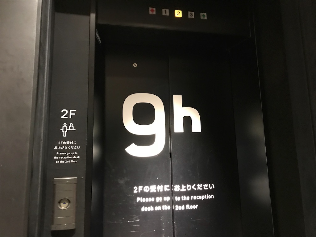 f:id:chunhua1223:20181202160348j:image