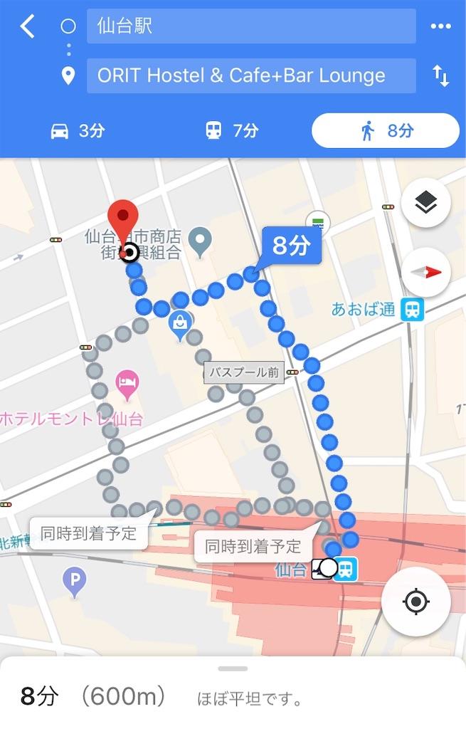 f:id:chunhua1223:20181204134318j:image