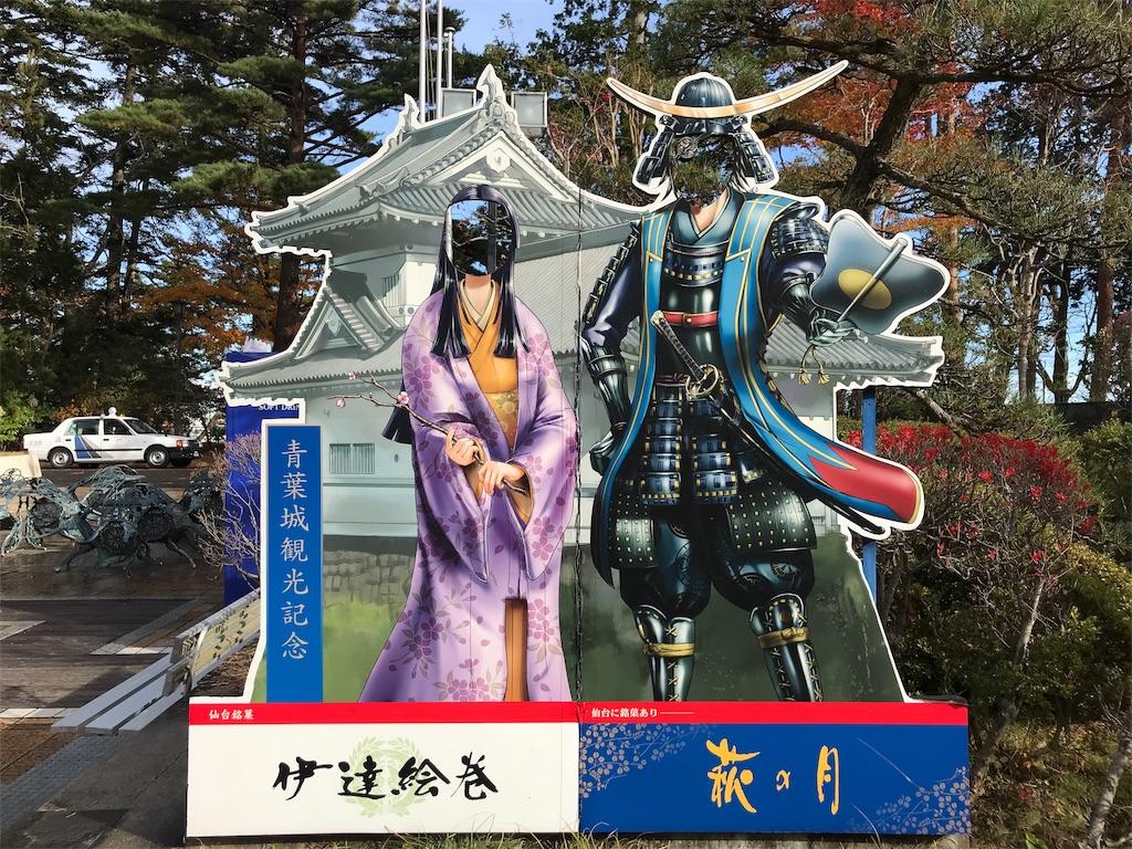 f:id:chunhua1223:20181211184003j:image