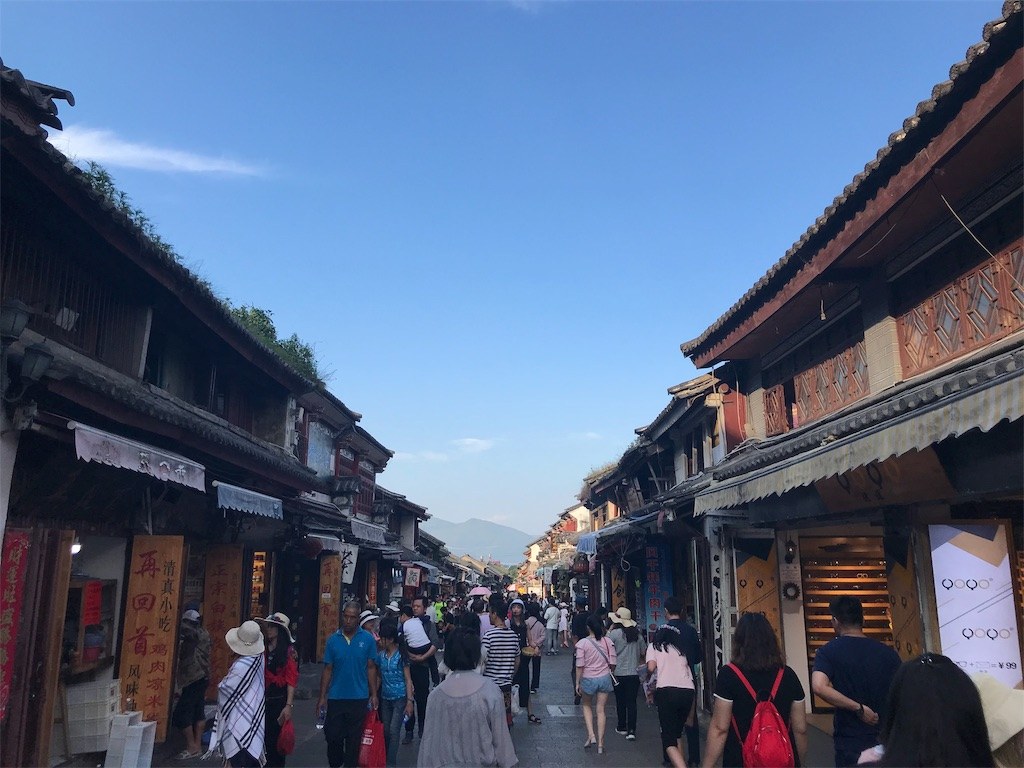 f:id:chunhua1223:20181221233123j:image